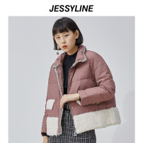 Down Jackets Winter 2020 Jessy·Line Light apricot dark powder XS/155 S/160 M/165 L/170 White duck down 90% routine Long sleeves routine zipper stand collar street routine Straight cylinder Solid color 945208290-1 Below 100g pocket 25-29 years old 96% and above polyester fiber Polyester 100%