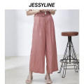 Casual pants XS/155 S/160 M/165 L/170 Summer 2020 trousers Wide leg pants Natural waist Versatile routine 18-24 years old Jessy·Line
