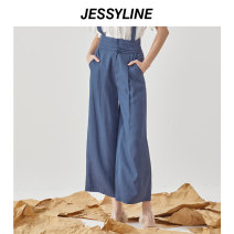 Casual pants Grey blue (no accessories) XS/155 S/160 M/165 L/170 Summer 2020 trousers Wide leg pants Natural waist Versatile routine 18-24 years old Jessy·Line Regenerated cellulose fiber 93.2% flax 6.8%