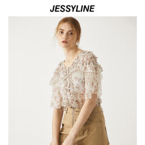 shirt Decor (without accessories) XS/155 S/160 M/165 L/170 Summer 2020 polyester fiber 96% and above Short sleeve Sweet Regular other Single row multi button other Broken flowers 18-24 years old Straight cylinder Jessy·Line Polyester 100% Ruili
