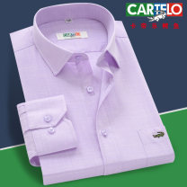 shirt Business gentleman Cartelo / Cartelo crocodile routine square neck Long sleeves standard daily autumn middle age Polyester 60% cotton 40% Business Formal  2018 Solid color Color woven fabric No iron treatment cotton Button decoration Easy to wear 50% (inclusive) - 69% (inclusive)