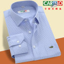 shirt Business gentleman Cartelo / Cartelo crocodile 38,39,40,41,42,43,44 routine Pointed collar (regular) Long sleeves standard go to work spring KDL8826 middle age Cotton 60% polyester 40% Business Formal  2019 stripe Color woven fabric No iron treatment cotton Multiple pockets Easy to wear
