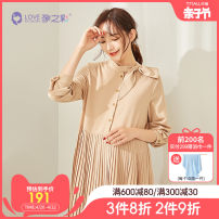 Dress The color of pregnancy Beige (Vest + skirt) black (Vest + skirt) Average size Korean version Long sleeves have more cash than can be accounted for spring other Solid color Dress: main fabric: 100% polyester lining: 100% polyester overlay: 53.9% viscose 28.2% polyester 17.9% nylon YDQ171112