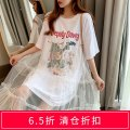 Dress Summer 2020 White pink Average size Mid length dress Two piece set Short sleeve commute Crew neck High waist Cartoon animation Socket Princess Dress routine 18-24 years old Ye Fengling Korean version Splicing mesh 91% (inclusive) - 95% (inclusive) cotton Exclusive payment of tmall