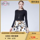 Dress Autumn 2016 Color matching S M L XL Middle-skirt Two piece set Long sleeves commute Crew neck middle-waisted Decor other Princess Dress routine Others 30-34 years old Type X Show long Ol style printing DSF3L22 More than 95% polyester fiber Polyester 100%