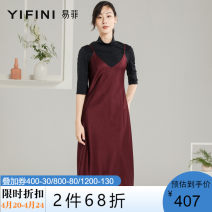 Dress Spring 2020 gules longuette singleton  Sleeveless commute V-neck Loose waist Solid color Socket A-line skirt camisole 25-29 years old Type A Yifni / Yifei 30% and below polyester fiber Same model in shopping mall (sold online and offline)