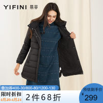 Dress Autumn 2020 Apricot flower with blue background longuette singleton  Long sleeves commute Crew neck Loose waist Dot Socket routine 30-34 years old Type H Yifni / Yifei 91% (inclusive) - 95% (inclusive) cotton Pure e-commerce (online only)