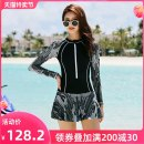 one piece  Shuman M L XL XXL XXXL Blue black Skirt one piece With chest pad without steel support Nylon spandex polyester SM2073 Winter of 2019 no female Long sleeves Casual swimsuit
