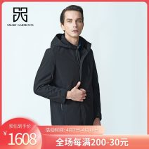 Windbreaker black Shunmei Fashion City S/165 M/170 L/175 XL/180 XXL/185 XXXL/190 zipper have cash less than that is registered in the accounts Self cultivation Other leisure autumn middle age Hood (not detachable) Business Casual Solid color Side seam pocket Assembly nylon Autumn 2020