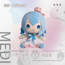 Animation Plush / pillow / cushion Plush Doll Over 8 years old Chinese Mainland goods in stock currency Plush