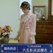 Dress Summer 2020 Pink S,M,L,XL longuette singleton  Long sleeves Sweet middle-waisted Princess Dress bishop sleeve 25-29 years old Xun CAI More than 95% silk princess