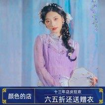 jacket Summer 2021 S,M,L,XL Purple, purple s SYXD2021 Xun CAI 25-35 years old hemp 96% and above