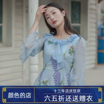 Dress Spring of 2019 Decor S standard code, M standard code, l Standard Code, XL standard code singleton  Long sleeves commute Crew neck middle-waisted Decor zipper Big swing Lotus leaf sleeve Others 25-29 years old Type A Xun CAI Retro Lotus leaf edge VQHY5916 More than 95% other polyester fiber