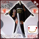 Cosplay women's wear suit goods in stock Over 14 years old Wig and clothes of ghost dance comic L,M,S,XL,XXL Passers by Japan Ancient style, harmonious style Ghost killing blade The sword of ghost extermination kimono
