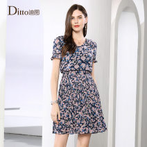 Dress Summer 2020 Dark blue 155/S 160/M 165/L 170/XL Mid length dress singleton  Short sleeve commute V-neck High waist Decor Socket A-line skirt other Others 30-34 years old Ditto / ditto lady printing TQBD896 More than 95% polyester fiber Polyester 98% other 2% Pure e-commerce (online only)