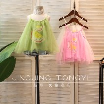 Vest sling White, green, pink camisole 90 = 7, 100 = 9, 110 = 11, 120 = 13, 130 = 15 summer Other / other female No model lady Solid color square neck nothing Pure cotton (95% and above) Cotton 100% 2 years old, 3 years old, 4 years old, 5 years old, 6 years old, 7 years old, 8 years old