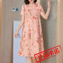 Dress Summer 2020 Pink S,M,L,XL,2XL Miniskirt Short sleeve commute Crew neck High waist Decor Socket A-line skirt Others Type A Pleating