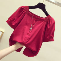 shirt White, red, purple, one jacket or pants S. M, l, XL, 2XL, more than 500 pieces Summer 2021 other 96% and above Short sleeve commute Regular square neck Single row multi button puff sleeve stripe 25-29 years old Straight cylinder Korean version