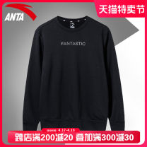 Sportswear / Pullover 165/S 170/M 175/L 180/XL 185/2XL 190/3XL Anta male Socket Crew neck Spring 2021 Brand logo Cotton polyester Comprehensive training Warm and breathable Men's training yes Same model in shopping mall (sold online and offline)