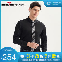 shirt Fashion City Seven seven 38 39 40 41 42 43 44 Dark grey 07 pink 11 dark blue 58 sky blue 50 lilac 61 big white black routine Pointed collar (regular) Long sleeves standard Other leisure 118A70290 Cotton 100% Spring 2020