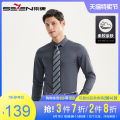 shirt Business gentleman Seven seven 38 39 40 41 42 43 44 routine Pointed collar (regular) Long sleeves standard Other leisure autumn youth Polyester 63.7% cotton 36.3% Business Casual 2019 Solid color Winter of 2019