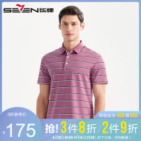 Polo shirt Seven seven Fashion City routine 165 170 175 180 185 190 195 standard Other leisure summer Short sleeve Business Casual routine youth Summer 2020