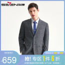 Suit Fashion City Seven seven Medium grey routine Flat lapel Back middle slit Four seasons standard Double breasted Other leisure Business Casual Winter of 2019