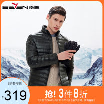 Down Jackets Black ash jujube army green royal blue dark blue Seven seven White duck down 165 170 175 180 185 190 195 200 Fashion City Other leisure have cash less than that is registered in the accounts thin 90% 117E70150 Wear out Hoodless stand collar Wear out youth Below 100g (excluding) Edit case
