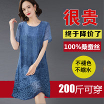 Women's large Summer 2021 Red, blue, green, camel 50. , XL., 2XL, 3XL, 4XL, 5XL, 6xl, collection and purchase = priority delivery = gift Dress singleton  commute easy ultrathin Socket Short sleeve Plant flower Retro Crew neck Medium length silk routine MLHK4643153135 40-49 years old 96% and above