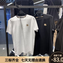 T-shirt Youth fashion Black, white routine S,M,L,XL,2XL Jiang Taiping and niaoxiang Short sleeve Crew neck standard Other leisure summer B1DAB2310/2312 Cotton 100% teenagers routine tide 2021 Alphanumeric cotton Cartoon animation More than 95%
