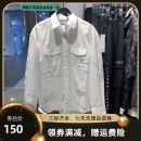 shirt Youth fashion Jiang Taiping and niaoxiang S,M,L,XL,2XL white routine Pointed collar (regular) Long sleeves easy Other leisure spring B2CHB2154 teenagers tide 2021