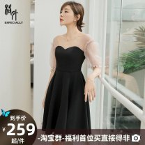 Dress Spring 2021 black S. M, l, small size customized non return, large size customized non return Middle-skirt singleton  Short sleeve commute other High waist Solid color zipper Pleated skirt puff sleeve Others 25-29 years old Type A Yigelila Simplicity Specially 65476