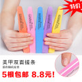 Manicure tools Normal specification Other / other Root repair with 10 strips of polishing sponge and 5 strips of polishing sponge Others China
