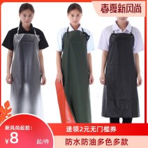 apron Sleeveless apron waterproof Simplicity PVC Household cleaning Average size Xingkai protection public yes Solid color