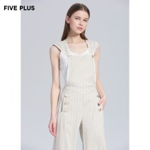 Jumpsuit / pants 51% (inclusive) - 70% (inclusive) trousers other High waist Versatile Apricot 870 XS S M L routine Summer 2020 Wide leg pants 2RN2083720 Five Plus straps Same model in shopping mall (sold online and offline)