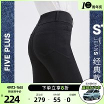 Jeans Winter of 2019 Dark blue 650 black 090 XS S M L trousers High waist Pencil pants thickening 25-29 years old 2RQ9062040 Five Plus Cotton 59.4% polyester 23.2% viscose 12.8% polyurethane elastic 4.6% Same model in shopping mall (sold online and offline)