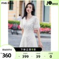 Dress Summer 2020 Light green 560 apricot 870 XS S M L Short skirt singleton  Short sleeve commute V-neck High waist Solid color Socket Princess Dress puff sleeve 25-29 years old Type X Five Plus Simplicity Lace 2RN1085480 More than 95% polyester fiber Polyester 100%