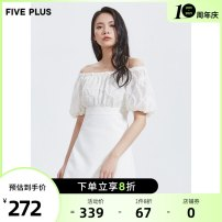 Dress Summer 2020 Apricot 870 black 090 XS S M L Short skirt singleton  Short sleeve commute Crew neck High waist Solid color Socket Princess Dress puff sleeve 25-29 years old Type X Five Plus Simplicity Gouhua hollow 2RE2081520 More than 95% polyester fiber Polyester 100%