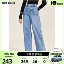 Jeans Winter 2020 Delivery before April 27 denim blue XS S M L XL trousers High waist Wide legged trousers routine 25-29 years old light colour 2RE3062810-561504 Five Plus 96% and above Other 100%