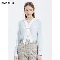 shirt Gray blue 620 m white 010 XS S M L Spring 2020 polyester fiber 96% and above Long sleeves Versatile Regular V-neck Socket routine Solid color 25-29 years old Straight cylinder Five Plus Polyester 100% Same model in shopping mall (sold online and offline)