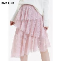 skirt Winter of 2019 XS,S,M,L Versatile High waist Fairy Dress Solid color Type A 25-29 years old Lace Five Plus