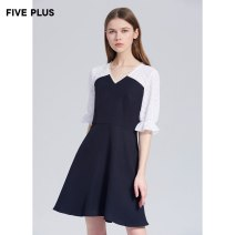 Dress Summer 2020 Dark blue 650 XS,S,M,L,XL Middle-skirt singleton  elbow sleeve commute V-neck High waist Solid color Socket A-line skirt pagoda sleeve 25-29 years old Type X Five Plus Splicing 2RN2080470