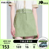 skirt Summer 2020 XS S M L Short skirt Versatile High waist A-line skirt Solid color Type A 25-29 years old More than 95% Five Plus polyester fiber Polyester 100% Same model in shopping mall (sold online and offline)