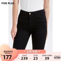 Jeans Summer 2020 Capris High waist Pencil pants routine 25-29 years old Dark color 2RN1064460 Five Plus Cotton 69.1% polyester 22.1% viscose 7.7% polyurethane elastic 1.1% Same model in shopping malls (both online and offline) XS S M L Black 090 light blue 690
