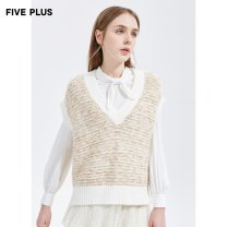 sweater Spring 2020 S M L Apricot 870 Decor 990 Sleeveless Socket singleton  Regular polyester fiber 31% (inclusive) - 50% (inclusive) V-neck Regular Sweet routine Solid color Straight cylinder 25-29 years old Five Plus 2RN1030020 Polyester 35.3% pan 19.1% viscose 17.1% polyamide 15.8% others 12.7%