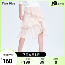 skirt Autumn of 2019 XS S M L Light pink 133m white 010 black 090 Mid length dress Versatile High waist Irregular Solid color 25-29 years old 2ZN3070300 More than 95% Five Plus nylon Polyamide fiber (nylon) 100% Same model in shopping mall (sold online and offline)