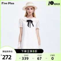 Dress Summer of 2019 Off white 010 black 090 XS S M L Short skirt Short sleeve commute Loose waist Solid color Princess Dress routine 25-29 years old Type H Five Plus Simplicity More than 95% nylon Polyamide fiber (nylon) 100% Same model in shopping mall (sold online and offline)