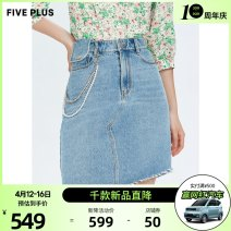 skirt Summer 2021 XS S M L Denim 610 Middle-skirt Versatile High waist Denim skirt Solid color Type A 25-29 years old More than 95% Denim Five Plus cotton Asymmetry Cotton 100% Same model in shopping mall (sold online and offline)