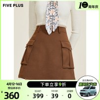 skirt Winter 2020 XS S M L Brown 810 Short skirt Versatile High waist A-line skirt Solid color Type A 25-29 years old 2RA4070190 71% (inclusive) - 80% (inclusive) Five Plus polyester fiber pocket Polyester fiber 78.8% viscose fiber (viscose fiber) 20.5% polyurethane elastic fiber (spandex) 0.7%