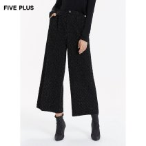 Casual pants Black 090 XS S M L Winter of 2019 trousers Wide leg pants High waist Versatile 25-29 years old 2ZN4065010 Five Plus pocket Polyester 94.0% polyurethane elastic fiber (spandex) 1.2% others 4.8% Same model in shopping mall (sold online and offline)